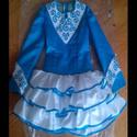Dress X13667
