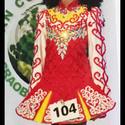 Dress X28670