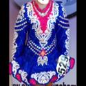 Dress X29514